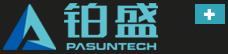 深圳市铂盛科技有限公司